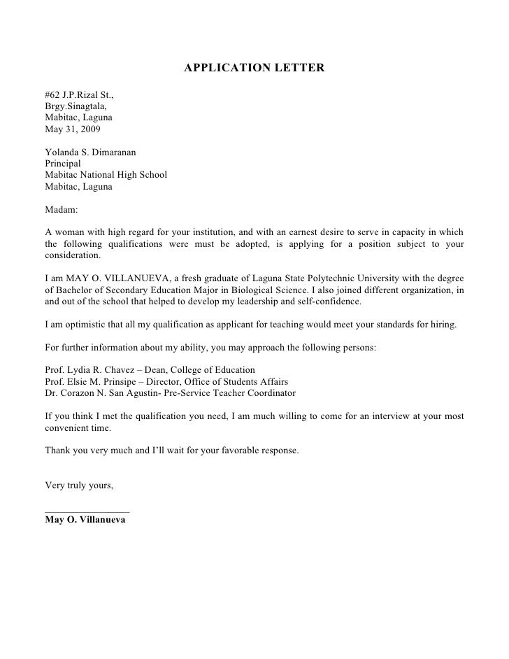 application letter for business administration