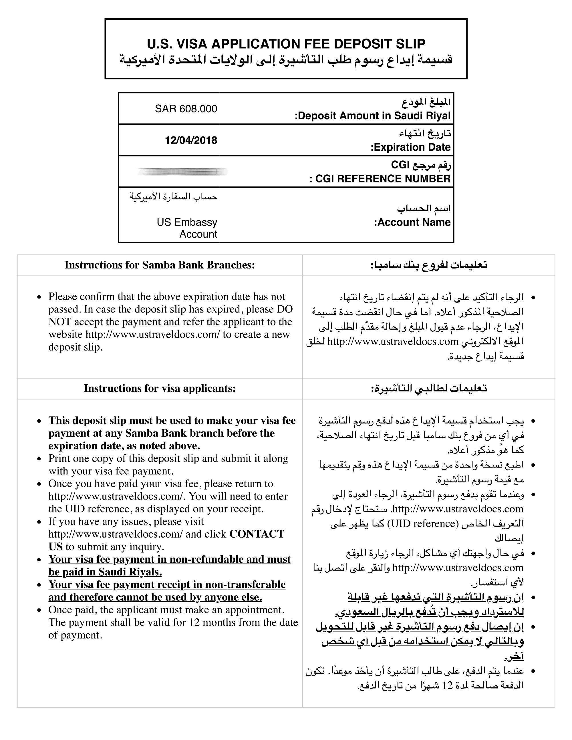 the processed visa application for gwf reference number was received