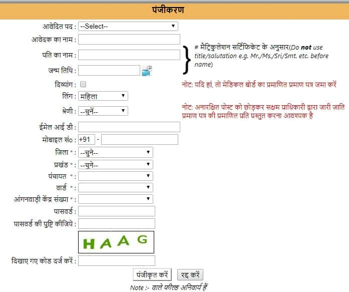 application form for cpp online