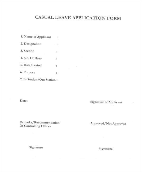 student loan application form download