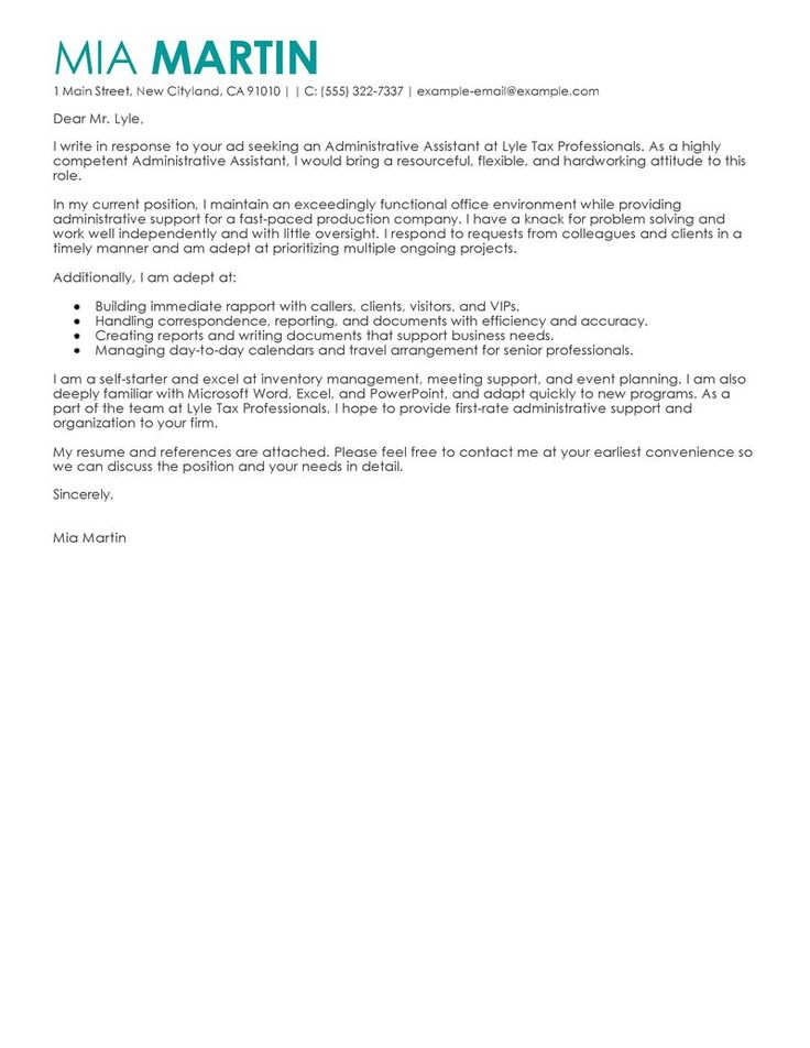 application letter for an administrative assistant
