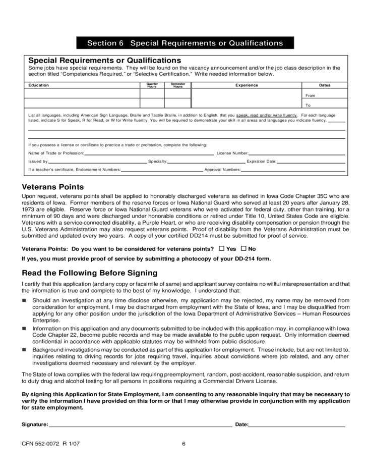 government application forms for employment