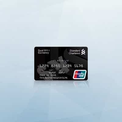 standard chartered credit card application